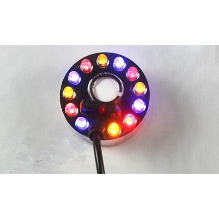 24V_Colorful_Ultrasonic_Atomizer_561_1-500×500
