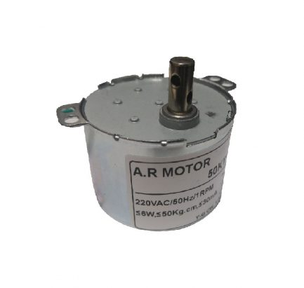 50-motor