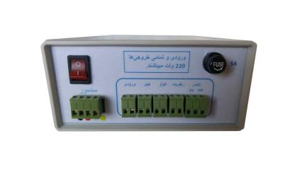 کنترل کننده A958